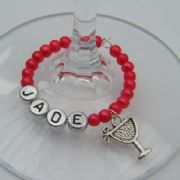 Cocktail Glass Personalised Wine Glass Charm - Full Bead Style